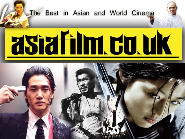 asiafilm - the best in Film & DVD
